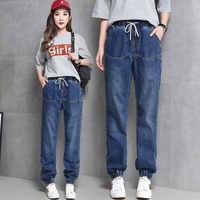 Women Jeans Spring Elastic Waist Loose Denim Pants Pantalon Vaquero Mujer Casual Harem Pants Femme BF Vintage Jeans MZ2533
