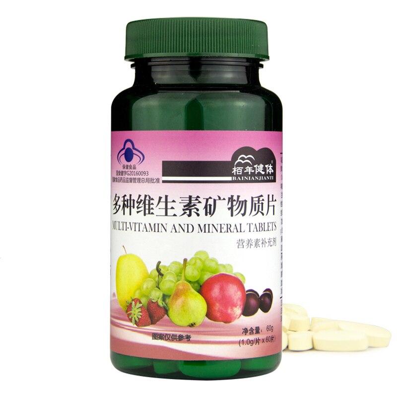 2019 Neuestes Design Vitamin Komplexe Multi Vitamin Und Mineral Material Multivitamin Tabletten Ergänzungen Einfach Zu Verwenden