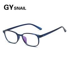 GY SNAIL Computer Glasses Men Anti Blue Ray Glasses Anti Blue Light Eyeglasses W