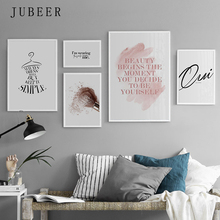 Nordic Style Simple Poster Minimalist Wall Art Poster and Prints for Living Room Line Text Canvas Painting Home Decor