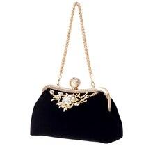 JHD-Bolso de mano femenino con perlas de diamante Flor de cristal estilo retro bolso de noche para fiesta de boda novia bolso de mano monedero