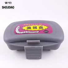 SHOU DIAO Multifunctional High Strength 15*10*7cm Plastic Fishing Lure Box Tackle box River Creek easy to carry