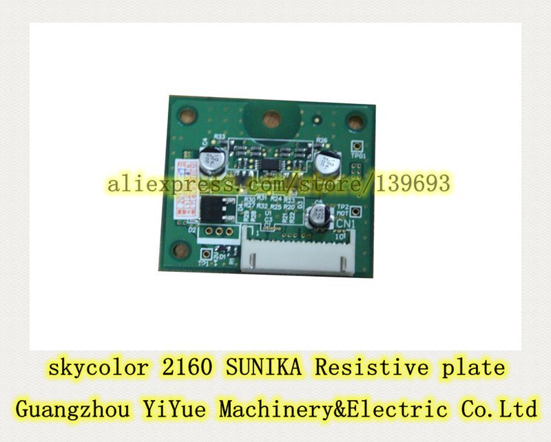 100% original 2160 SUNIKA Resistive plate best price and high quanlity for you also welcome to our factory best price 100