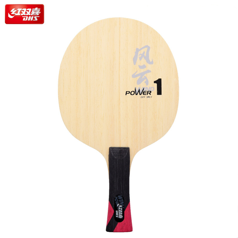 DHS Table Tennis Blade Power WP1 5 Ply Pure Wood For Beginner Training All-round Ping Pong Racket Bat Paddle Tenis De Mesa