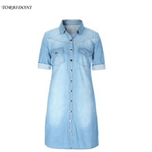 2017 Autumn Women Dress Solid Half Sleeve Jeans Denim Dress Women Turn-down Collar Slim Casual Office Jeans Dress Long Dresses