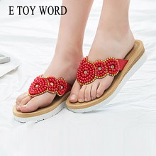 E TOY WORD women slides with pearls Flip Flops Cute fashion style ladies slippers and sandals comfortable casual beach shoes