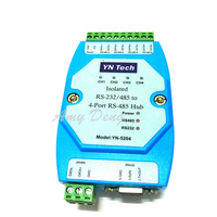 Free Shipping Isolated Bidirectional 4 Port Four Port RS485 Hub Hub Repeater Distributor UT5204