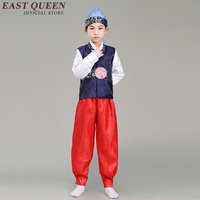 Two Piece Set Traditional Korean Clothing For Children Children Hanbok Clothing Boys Korean Traditional Costumes AA3011