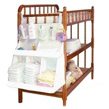 Детская кровать подвесная сумка для хранения кроватки органайзер для игрушек подгузник карман для постельное для колыбели игрушка пеленка карман для кроватки постельные принадлежности