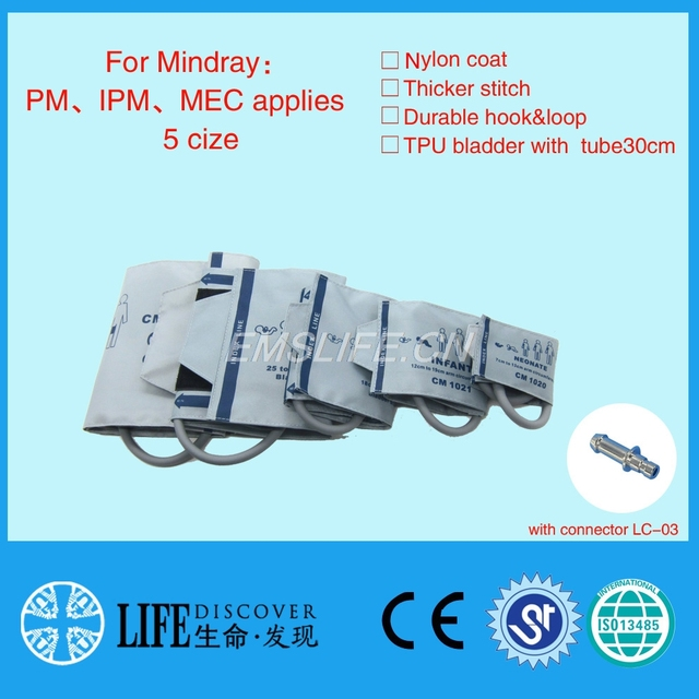 Mindray IPM8/10/12 all size NIBP blood pressure cuff for patient monitor 5pcs with connector LC-03