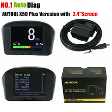 AUTOOL 2.4'' Multi-Function Car OBD Smart Digital Meter & Alarm Fault Code Water temperature gauge voltage speed meter display