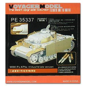 KNL HOBBY Voyager Model PE35337 No. 3 chariot N-type post-upgrade with metal etching pieces (dragon)KNL HOBBY Voyager Model PE35337 No. 3 chariot N-type post-upgrade with metal etching pieces (dragon)
