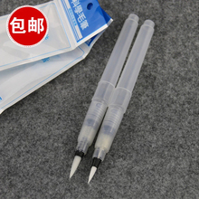3pcs/lot Large,middle,small sizes capacity touchnew stylizer water science calligraphy brush