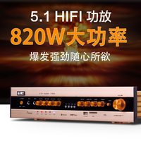 P 993A C5198 A1941 tube 5.1 channel 820W HIFI AV Bluetooth 4.0 home audio amplifier with Dual MIC input USB SD MP3 AC 3 player