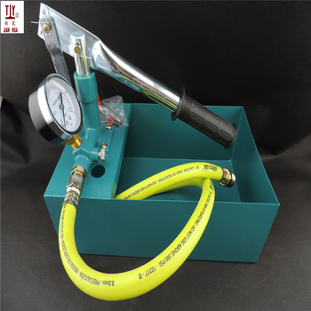 A New 25kg hand pressure testing pump 2.5bar, JH-SB25 Manual Water Pipe Pressure Test Pump