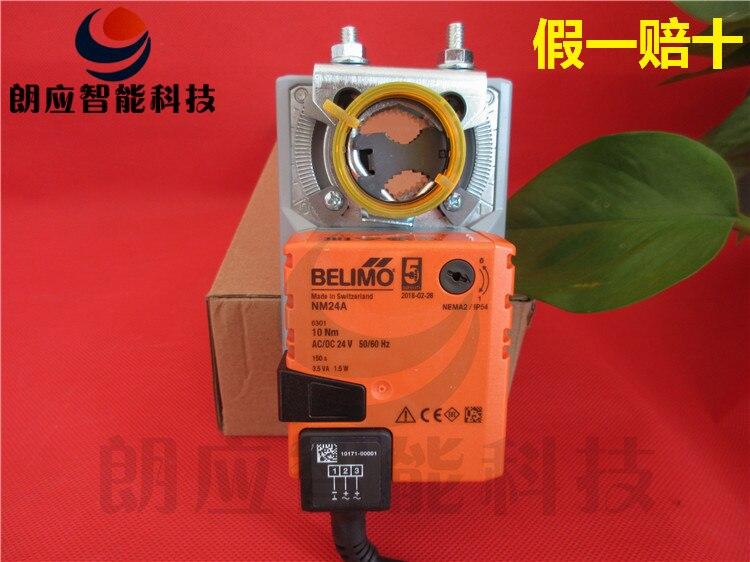 NM24A/NM24A-SR Analog Electric Damper Air Valve Actuator Driver 10NM free shipping smu24 smu24 s smu24 sr electric actuator damper actuators fire smoke actuator