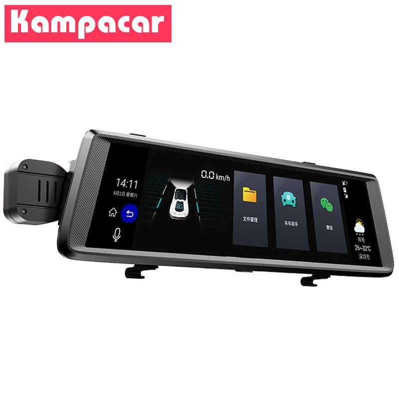 Kampacar 2 Cámara 4G GPS navegación Auto Camara Android espejo retrovisor 10 pulgadas coche DVR Wifi Bluetooth FHD 1080P grabadora de vídeo