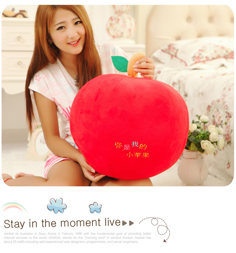 ФОТО big new creative lovely apple toy plush red apple doll gift about 50cm
