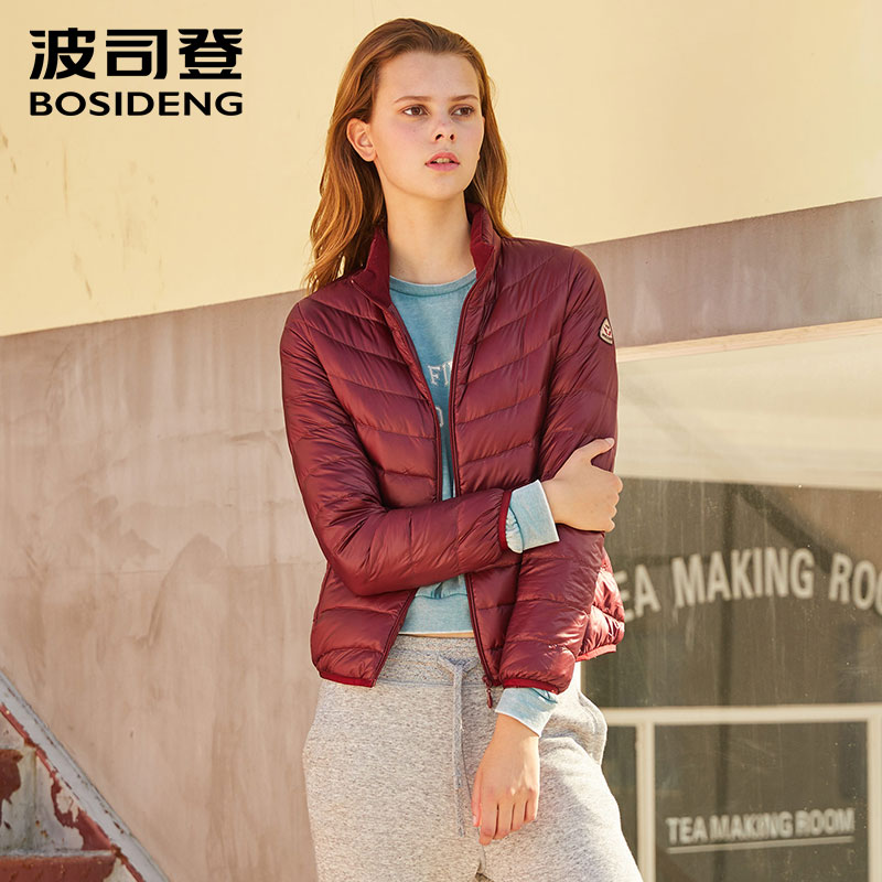BOSIDENG early winter   down     coat   women   down   jacket solid color basic   down     coat   ultra light high quality stand collar B1701522