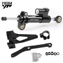 MT-09 suporte do amortecedor de direção estabilizar montagem moto motocicleta para yamaha MT-09 mt09 mt fz 09 fz09 FZ-09 2016 2015 2014 2013