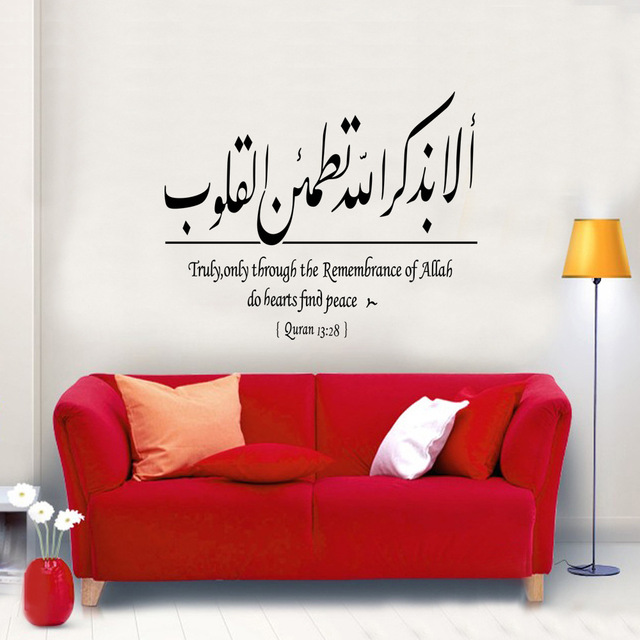 3d wall stickers removing bedroom living room muslim culture slogan