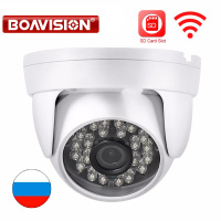BOAVISION 720P 960P IP WIFI Camera 1080P IR 20M Night Vision 3.6mm Lens 1.0MP 2MP Dome Security CCTV Wireless Camera P2P CamHi