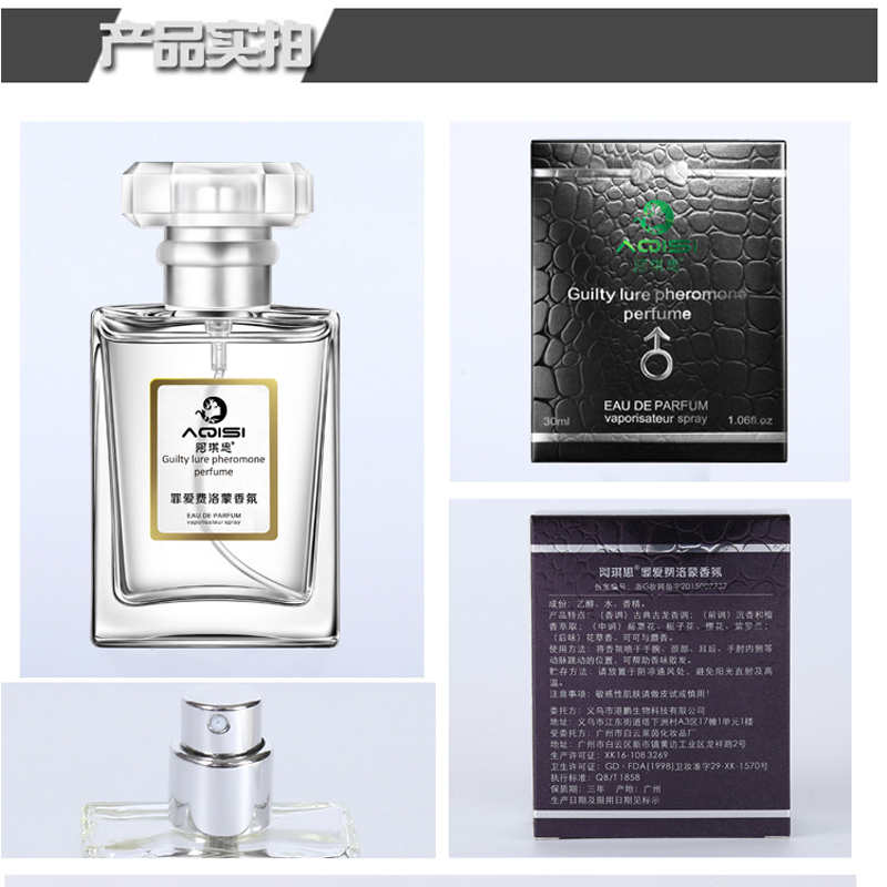 4  Covertly Kiss aphrodisiac fragrance and spirits with pheromones Fragrances males fly intercourse drops liquid man water based mostly intercourse lubricant HTB1jqFXnZyYBuNkSnfoq6AWgVXap