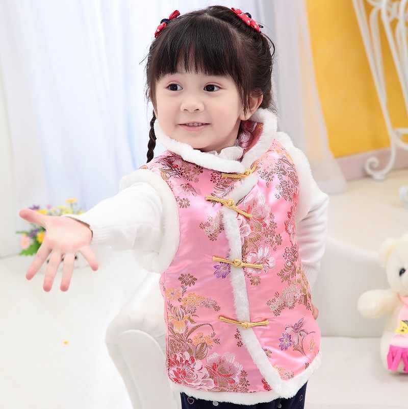 Niños chaqueta Año Nuevo Chino niña Qipao chaleco ropa primavera vacaciones niños abrigo trajes florales prendas de vestir Chaleco de niña Top