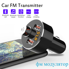 цена на Car Bluetooth FM Transmitter Radio Adapter Car MP3 Player USB disk TF card Car Charger Handsfree Car Kit for iPhone Xiaomi etc