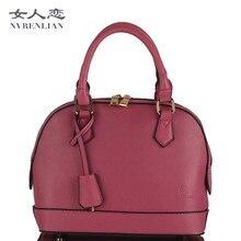 Woman Shell Crossbody Bag 2016 New Fashion Women PU Leather Handbags Famous Brands Ladies Messenger Bag Women's Shoulder Bags