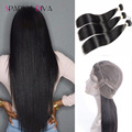 8A Peruvian Straight Hair Pre Plucked 360 Lace Frontal 360 Lace Frontal With Bundle Ear To Ear Lace Frontal Closure With Bundles