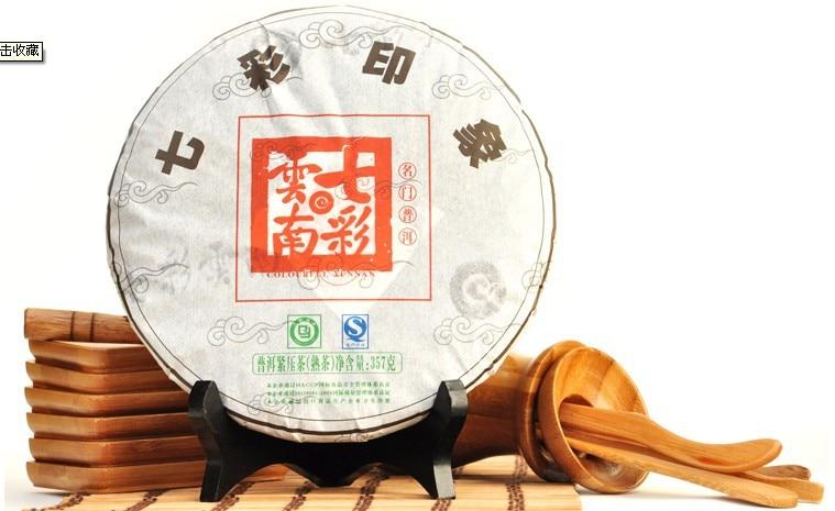 Chinese Yunnan ripe pu er puerh tea puer tea 357g font b health b font font