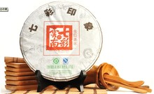 Chinese Yunnan ripe pu er puerh tea puer tea 357g health care food the tea for women Free shipping *