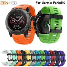 Replacement Silicagel watchband Soft Band Strap wrist watch Band strap bracelet for Garmin Fenix 3 5x Smart Watch Silicone strap