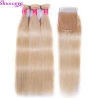 Малазийские прямые волосы плетение 613 светлые человеческие волосы 3/4 пучки с закрытием Shuangya remy наращивание волос 10 26 дюймов Бесплатная дост