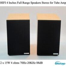 Iwistaohifi 4 дюйма полный спектр колонки стерео 4 Ом 70 Гц-20 кГц 88dB 2x15 Вт для лампового усилителя высоко рентабельное