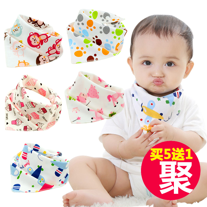 Baby baby towel Cotton Scarf slobber cotton double snap scarf scarf newborn bib in autumn and winter