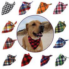 Классическая хлопковая бандана для собак клетчатый шарф маленьких