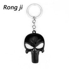 LLavero de máscara de calavera de Punisher, llavero con anilla de 3 colores, con marco de esqueleto, regalo de joyería, recuerdo