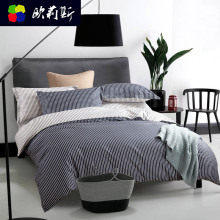 Piece set 100% cotton stripe bedding kit 1.8 meters double bed sheets home textile quilt cover fashion