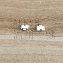100PCS TS-A025 2*4 MINI Touch Switch Small Push Button With Stents
