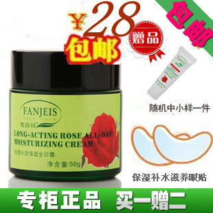 1 2 rose full long-lasting moisturizing day cream 50g moisturizing cream moisturizing