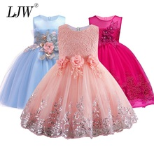 2019 Lace Sequins Formal Evening Wedding Gown Tutu Princess Dress Flower Girls Children Clothing Kids Party