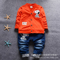 2016 spring models boys and girls jeans suit foreign trade children piece fitted cardigan baby equipment