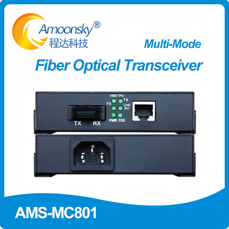 AMS-MC801 multi mode led optical fiber transceiver 500m SC Dual fiber with 1 sender and 1 receiverAMS-MC801 multi mode led optical fiber transceiver 500m SC Dual fiber with 1 sender and 1 receiver