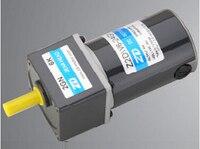 30W 12V 3000 RPM 8 mm axis DC brush gear motor DC motor gear motors Gear Ratio 12.5:1 flange size 60mm x60m send to Peru