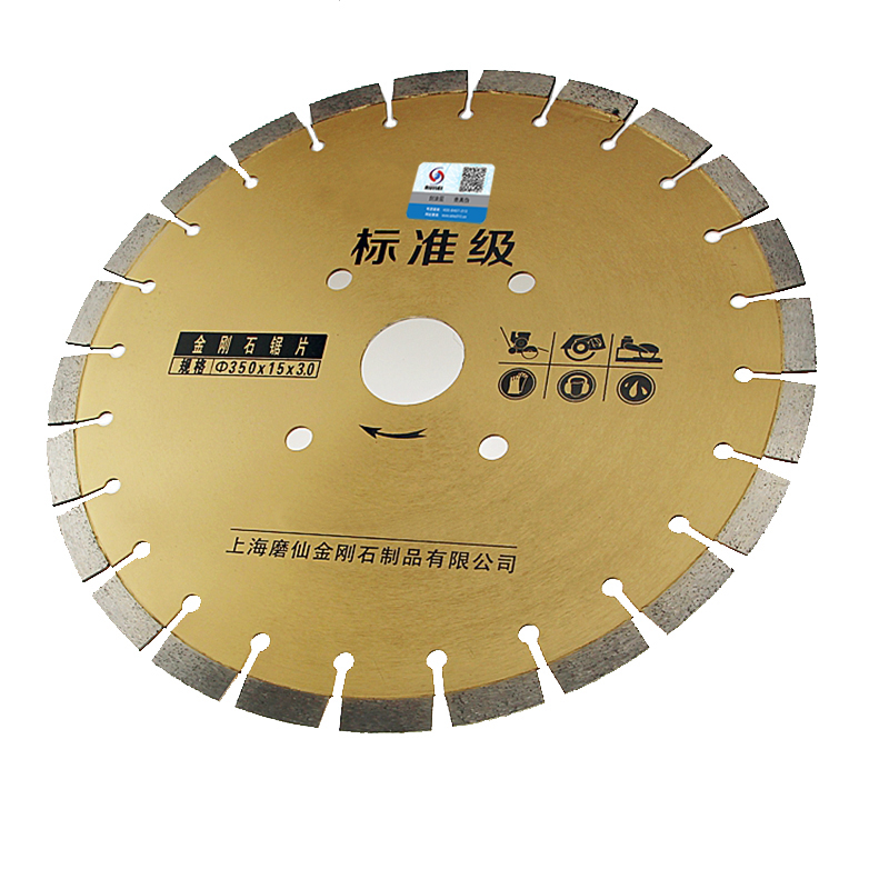 350 15 3mm Standard level Heightened tooth Road cutting disc Concrete Asphalt pavement Cutting sheet marble Diamonds saw MX26 in Saw Blades from Tools