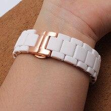 Новая мода Белый Резиновый обруч Из Нержавеющей стали Браслет Из Розового Золота Металла развертывания Ремешок Для Часов браслет 23 мм аксессуары часы