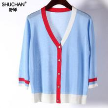 Shuchan Knitted Linen Blend Cardigan Women Thin 3/4 Sleeve Summer 2019 Top Korean Fahion High Quality