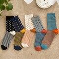 Nuevo diseño de alta calidad de algodón peinado de los hombres otoño invierno marca creativa calcetines felices con pequeños puntos y rayas de color de contraste